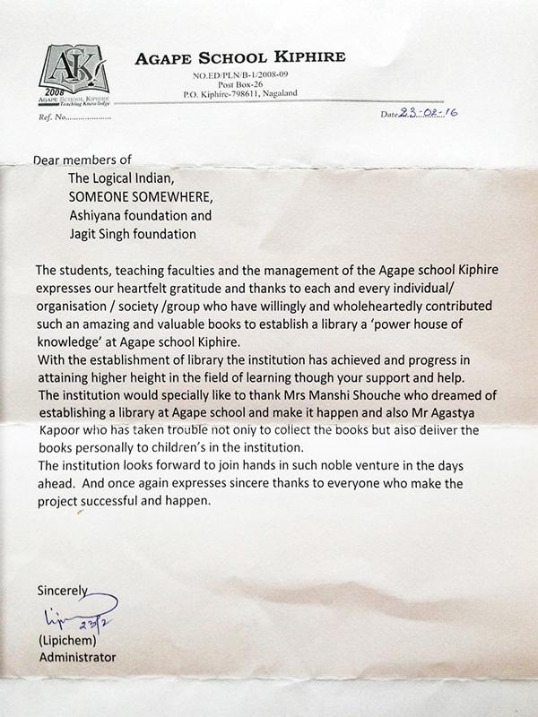 agape-school