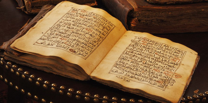 5 Powerful Lessons From the Holy Quran
