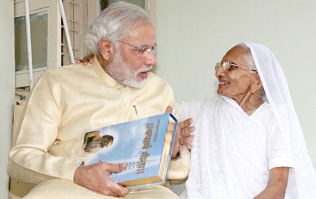narendra-modi-with-mother.jpg
