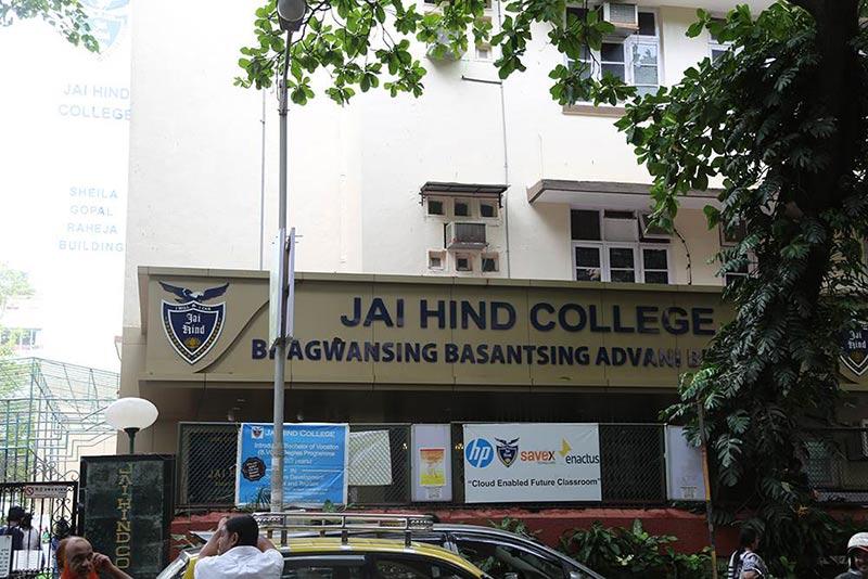 jai-hind-college-mumbai.jpg