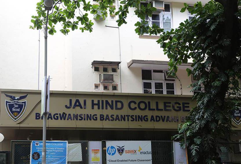 jai-hind-college