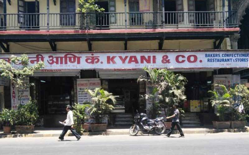 kyani-bakery