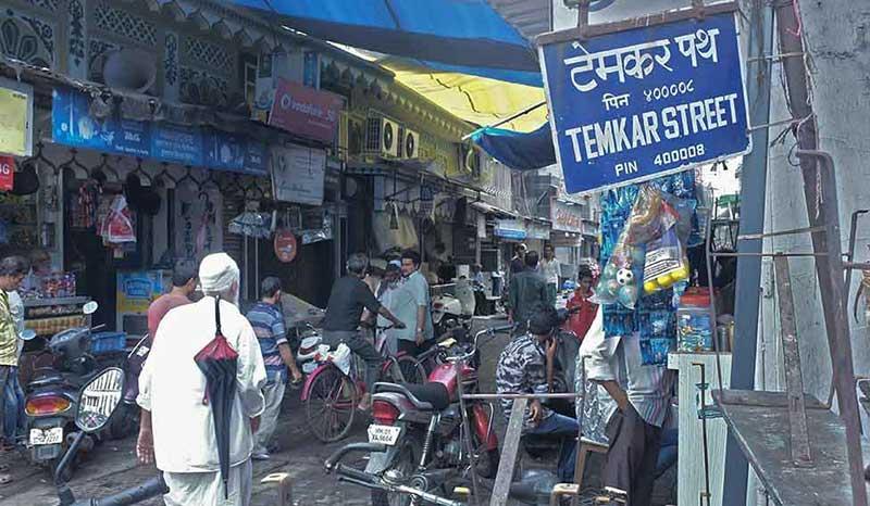 temkar-street