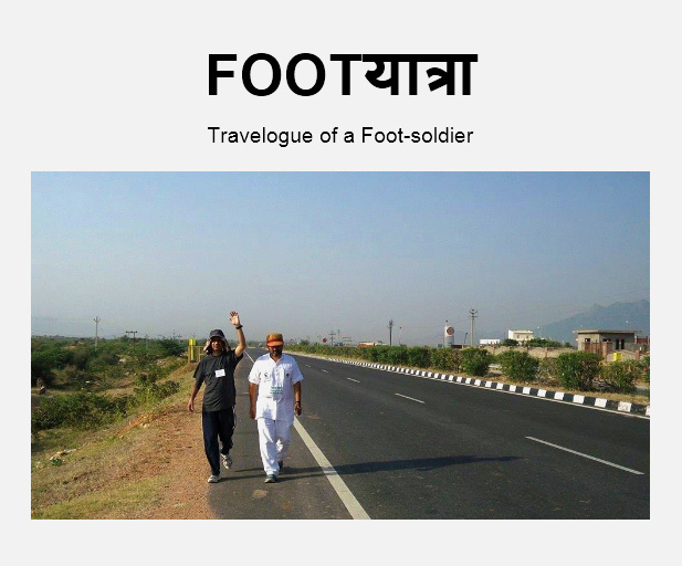 Travelogue-of-a-foot-Soldier